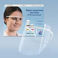 Экран защитный для лица, многоразовый (Классик специальный)