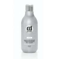 Constant Delight, Маска для корней стимулирующая рост волос (250 мл.)