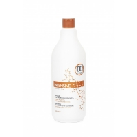 Constant Delight, Маска Экстракт Кашемира Защита цвета окрашенных волос (250 мл.)
