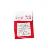 Кристалл Nails, Наклейка 5D слайдер для дизайна ногтей SP 052