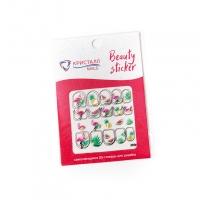 Кристалл Nails, Наклейка 5D слайдер для дизайна ногтей SP 067