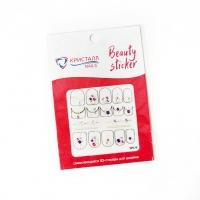 Кристалл Nails, Наклейка 5D слайдер для дизайна ногтей SP 079