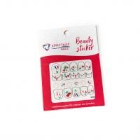 Кристалл Nails, Наклейка 5D слайдер для дизайна ногтей SP 085