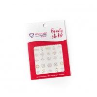 Кристалл Nails, Наклейка 5D слайдер для дизайна ногтей SP 125