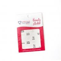 Кристалл Nails, Наклейка 5D слайдер для дизайна ногтей SP 143