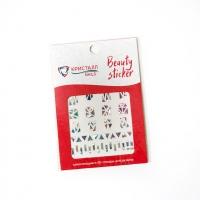 Кристалл Nails, Наклейка 5D слайдер для дизайна ногтей SP 149