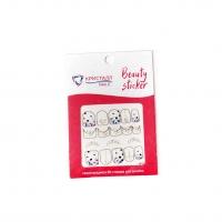 Кристалл Nails, Наклейка 5D слайдер для дизайна ногтей SP 236