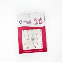 Кристалл Nails, Наклейка 5D слайдер для дизайна ногтей SP 301