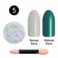 Кристалл Nails, Втирка для ногтей + аппликатор, Жемчужная, №05 морской жемчуг