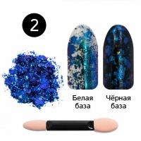 Кристалл Nails, Втирка для ногтей + аппликатор, Юки, №02 ультрамарин