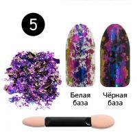 Кристалл Nails, Втирка для ногтей + аппликатор, Юки, №05 спелая смородина