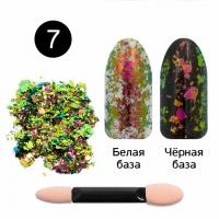 Кристалл Nails, Втирка для ногтей + аппликатор, Юки, №07 розово-зелёный