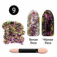 Кристалл Nails, Втирка для ногтей + аппликатор, Юки, №09 розово-золотой