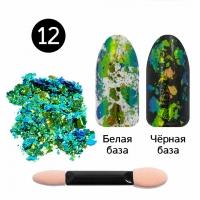 Кристалл Nails, Втирка для ногтей + аппликатор, Юки, №12 зелёное золото