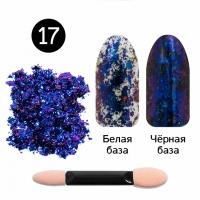 Кристалл Nails, Втирка для ногтей + аппликатор, Юки, №17 сапфир