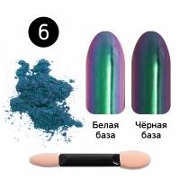 Кристалл Nails, Втирка для ногтей + аппликатор, Хамелеон №06 фиолетово-зелёный