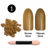 Кристалл Nails, Втирка для ногтей + аппликатор, Голографическая, №01 золото