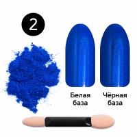 Кристалл Nails, Втирка для ногтей + аппликатор, Голографическая, №02 синяя