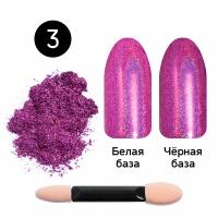 Кристалл Nails, Втирка для ногтей + аппликатор, Голографическая, №03 розовая