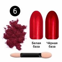 Кристалл Nails, Втирка для ногтей + аппликатор, Голографическая, №06 красная