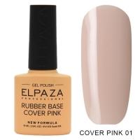 ELPAZA Камуфлирующая каучуковая база Cover Pink №01