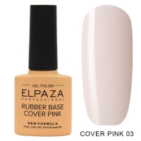 ELPAZA Камуфлирующая каучуковая база Cover Pink №03