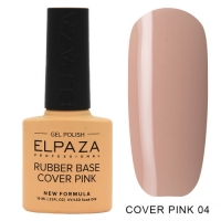 ELPAZA Камуфлирующая каучуковая база Cover Pink №04