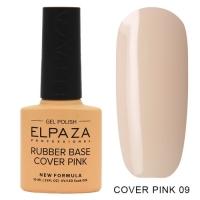 ELPAZA Камуфлирующая каучуковая база Cover Pink №09