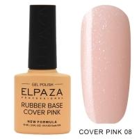 ELPAZA Камуфлирующая каучуковая база Cover Pink №08