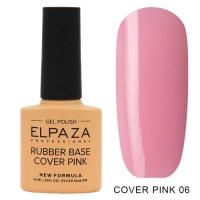 ELPAZA Камуфлирующая каучуковая база Cover Pink №06