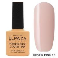 ELPAZA Камуфлирующая каучуковая база Cover Pink №12