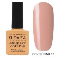 ELPAZA Камуфлирующая каучуковая база Cover Pink №13