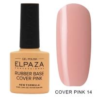 ELPAZA Камуфлирующая каучуковая база Cover Pink №14