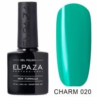 ELPAZA Гель-лак Charm №020 (10 мл.)